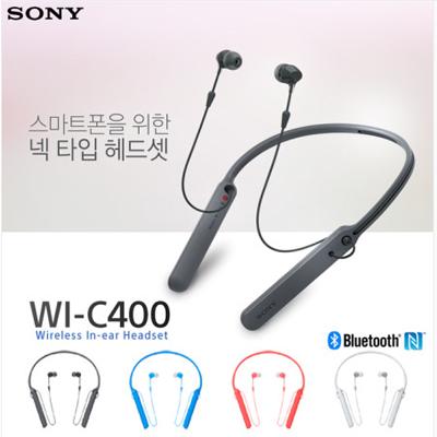 SONY 넥밴드블루투스 WI-C400