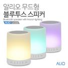 ALIO무드형 블루투스스피커 AL-LX330