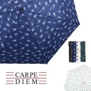 카르페디엠 에델바이스 3단수동양우산 (808)