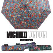 미치코런던 션플라워 3단수동양우산 (9005)