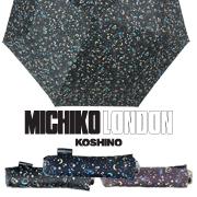 미치코런던 별 3단수동양우산 (9010)