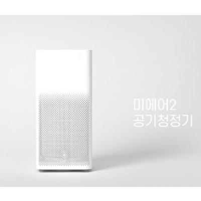 [샤오미] 미에어2 공기청정기