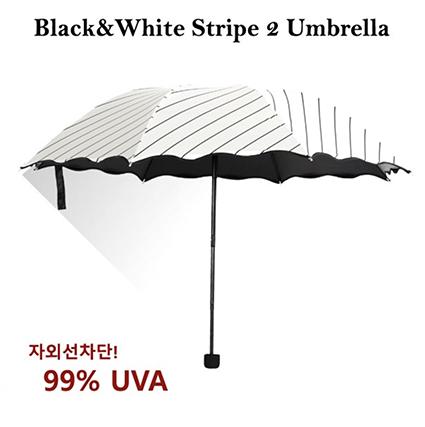 블랙/화이트 스트라이프 우산