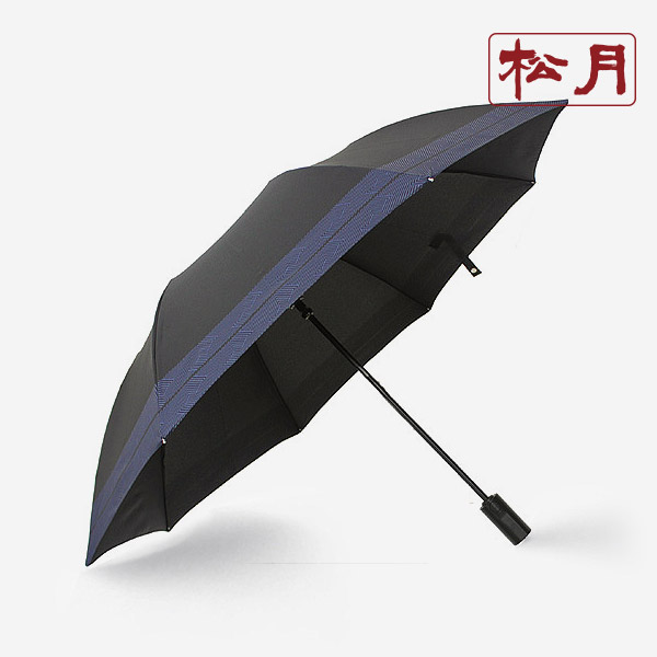 송월우산 송월 2단 격자문양 우산