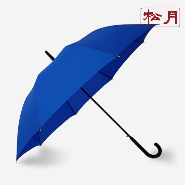 송월타올 장 곡자 컬러무지60 우산