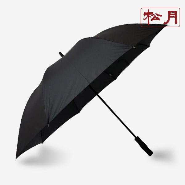 송월타올 장 컬러무지70 우산