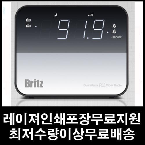 브리츠 라디오 알람 시계 BZ-CR2942