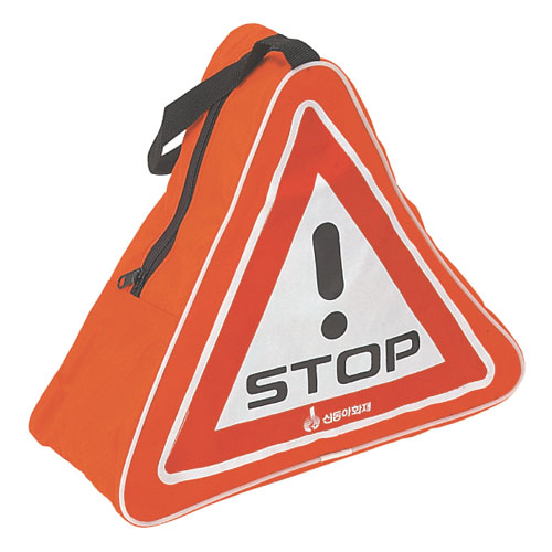 안전삼각 BAG(주문제작)