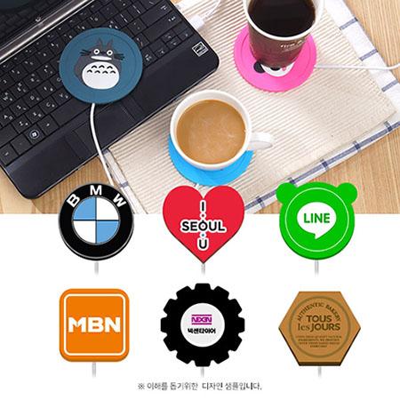 [로고맞춤형]USB 컵받침형 워머 Logo Warmer
