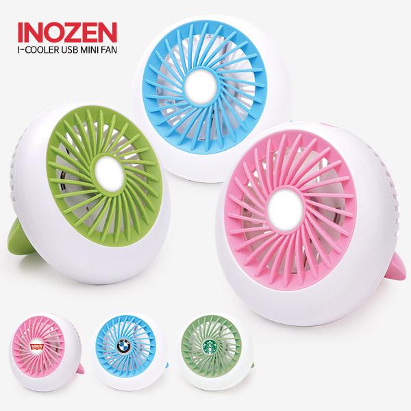 Inozen i-cooler 휴대용 미니선풍기