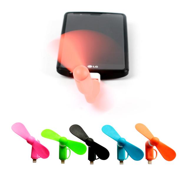 AQ스마트폰선풍기