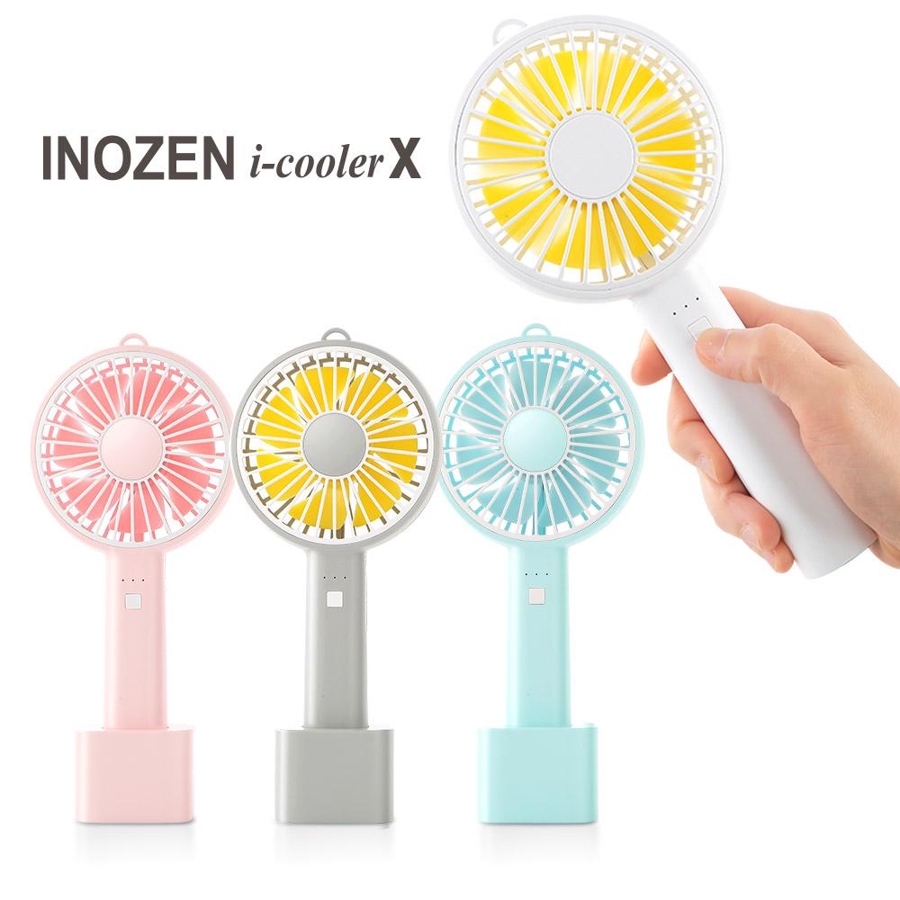 [이노젠]i-cooler X 휴대용선풍기