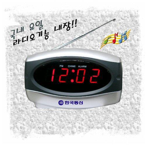 디지털 야광시계 라디오