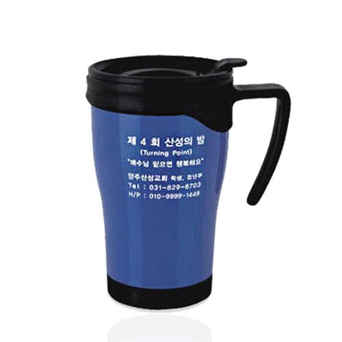 PP오토(칼라)머그컵 350㎖