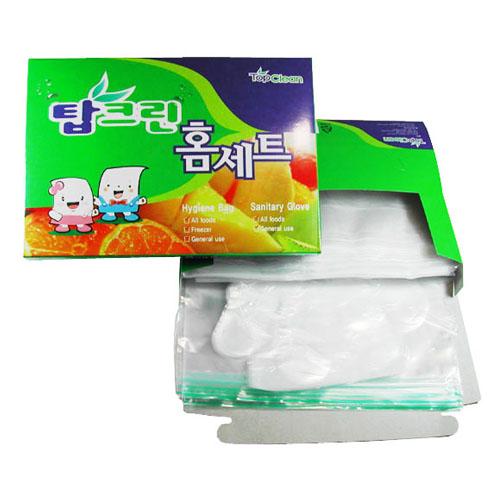 탑크린홈세트(위생백,위생장갑,지퍼백)