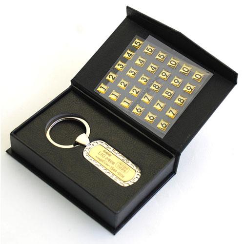 번호판 열쇠고리 011