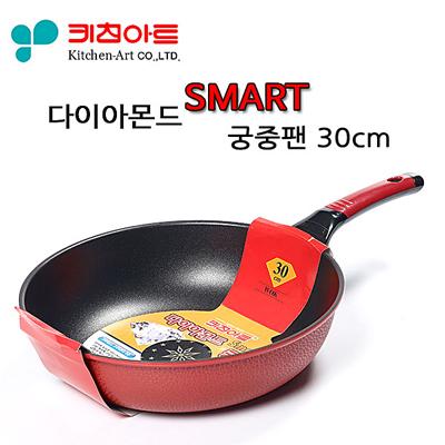키친아트 다이아 스마트 궁중팬 30cm