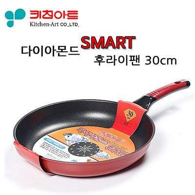 키친아트 다이아 스마트 후라이팬 30cm