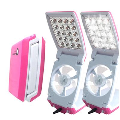 LED 폴딩 팬