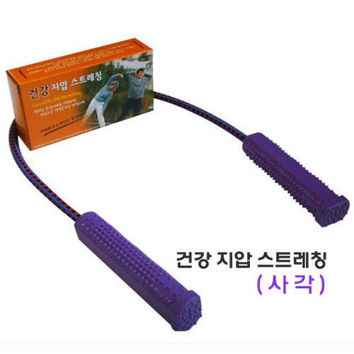 [국산]건강지압 스트레칭기 (사각)