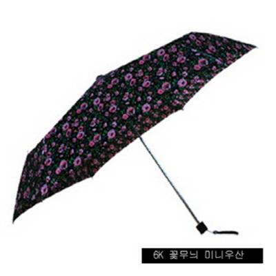 밧소밀란 6k꽃무늬 미니 양우산겸용