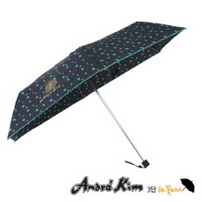 앙드레김 6K꽃미니 양우산 겸용