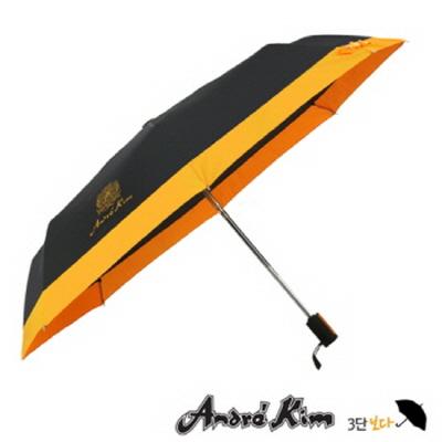 앙드레김 3단자동 폰지보다우산