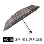 앙드레김 3단폴리 체크전사(수동)우산