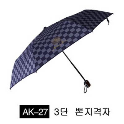 앙드레김 3단폰지 격자(수동)우산