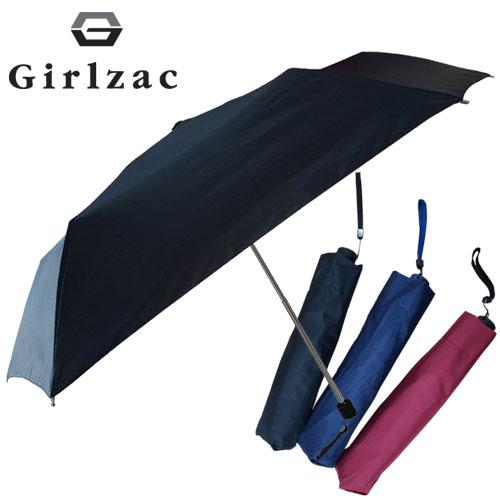 [걸작] 3단 초미니 솔리드패턴 우산