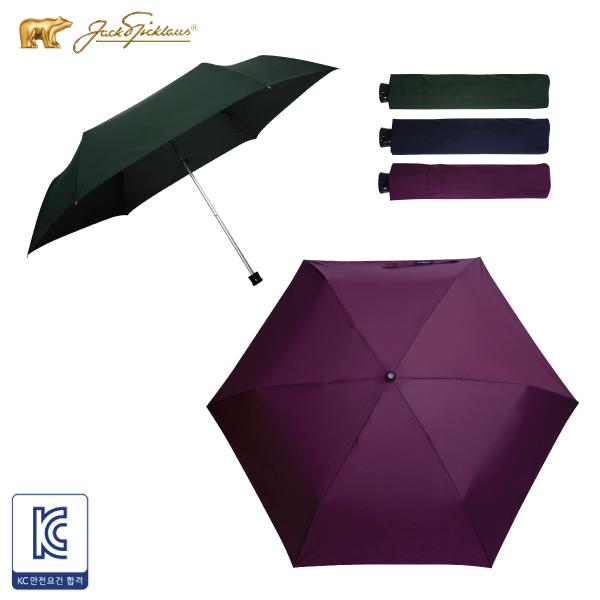 [잭니클라우스]3단 UV초미니 우산겸양산