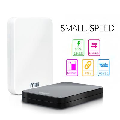 [Sht] milli 외장하드3.0- 500GB,1TB,2TB