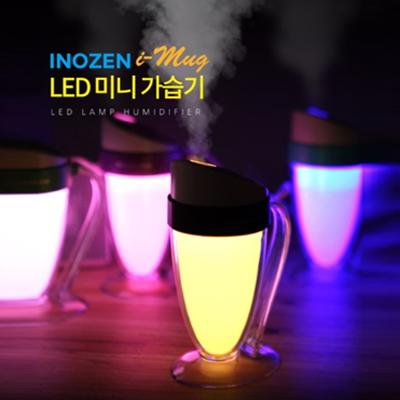 [이노젠] I-Mug LED 무드등 미니 가습기