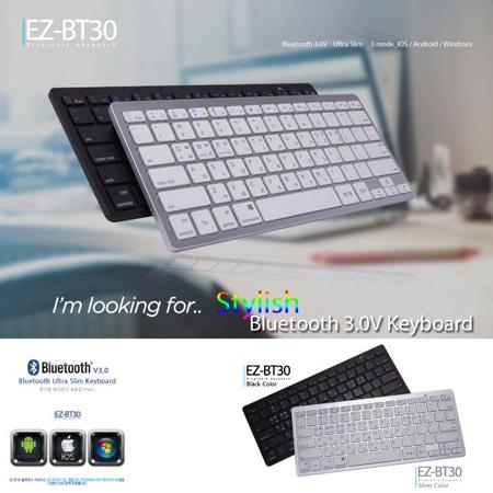 EZ-BT30 블루투스 키보드