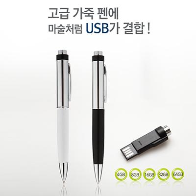 [USB] Inozen Noble (4~64GB)