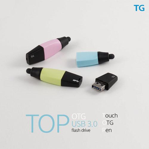 스마트 USB메모리 TOP 3.0(8~64GB)