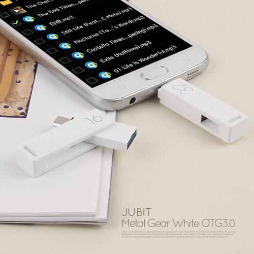 메탈기어 화이트 OTG USB 3.0 (16G~64G)
