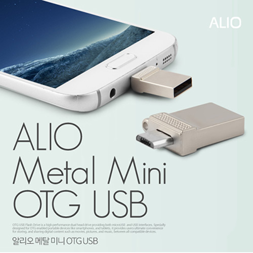 ALIO 메탈미니 OTG 메모리