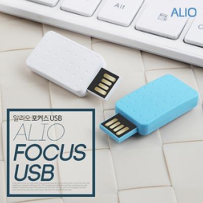 ALIO 포커스USB 4G - 64G