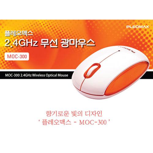 [삼성] PLEOMAX 무선마우스 MOC-300