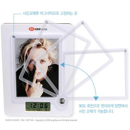 디지탈 액자 시계