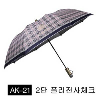 앙드레김 2단 폴리전사체크 우산