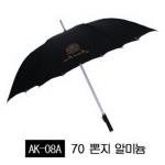 앙드레김 70폰지 알미늄 우산