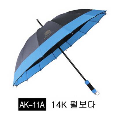 앙드레김 60-14K 펄보다우산