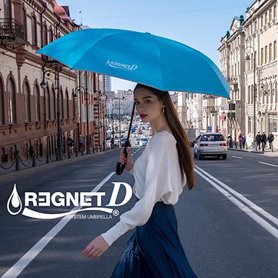 [REGNET]레그넷D.국내 유일한 자동으로 접히는 친환경  거꾸로우산