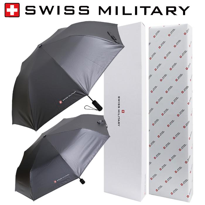 스위스밀리터리 클래식 우산세트
