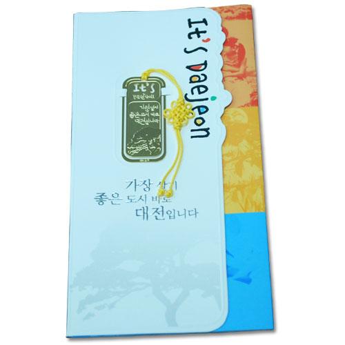 18K 북찌카드(대전시청)