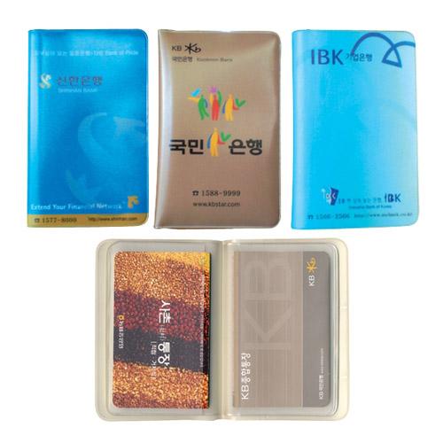 칼라 통장지갑 (6p,10p,12p)