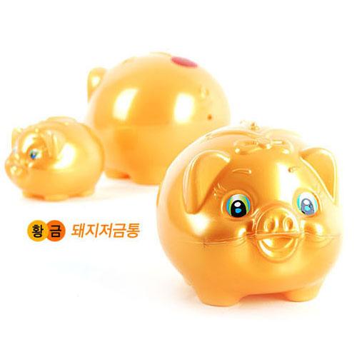 황금돼지 저금통 (왕대,특대,대2호,대,중)