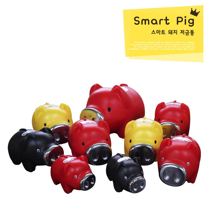 스마트 돼지저금통(자이언트, 왕대, 특대, 대2호, 대, 중2p)